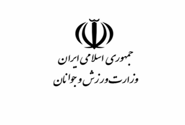 وزارت ورزش و جوانان درگذشت یاوری را تسلیت گفت