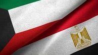 کویت سفیر مصر را احضار کرد