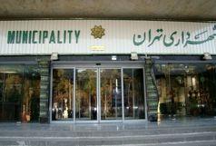 تجلیل از آزادگان بازنشسته شهرداری تهران