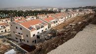 رژیم صهیونیستی سه هزار واحد مسکونی در کرانه باختری احداث می کند