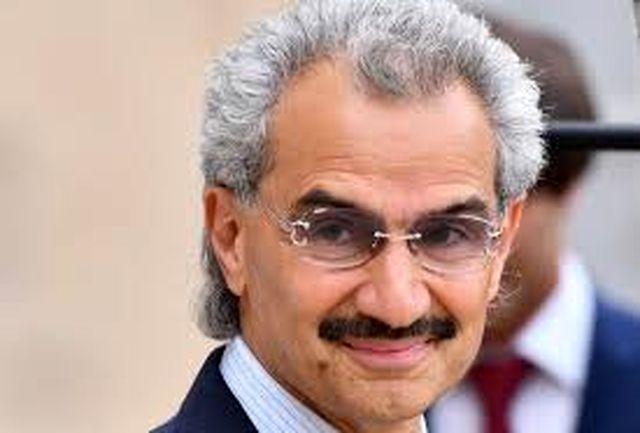 انتقال شاهزاده بنطلال به زندان بدنام «الحائر»