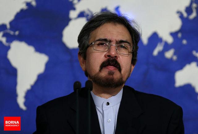 واکنش ایران به جنایت تازه داعش در عراق