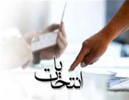 اولین نامزد انتخابات مجلس در استان از حوزه انتخابیه چناران ثبتنام کرد