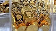 قیمت سکه و طلا امروز 10 اسفند 99