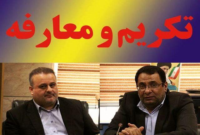 تکریم و معارفه مدیر کل شیلات هرمزگان