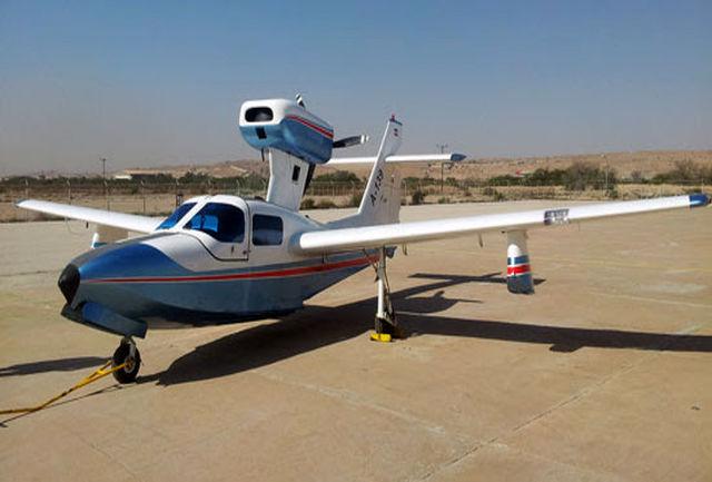 نخستین هواپیمای دوزیست طراحی و ساخته شده در کشور رونمایی شد