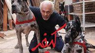 «کیفر» حسن فتحی در تلویزیون رونمایی می شود/ آخر هفته با «مستند۴»