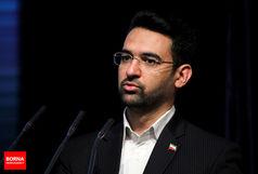 آذریجهرمی به وزیر ارتباطات افغانستان تسلیت گفت