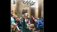 آمار فروش سینمای ایران