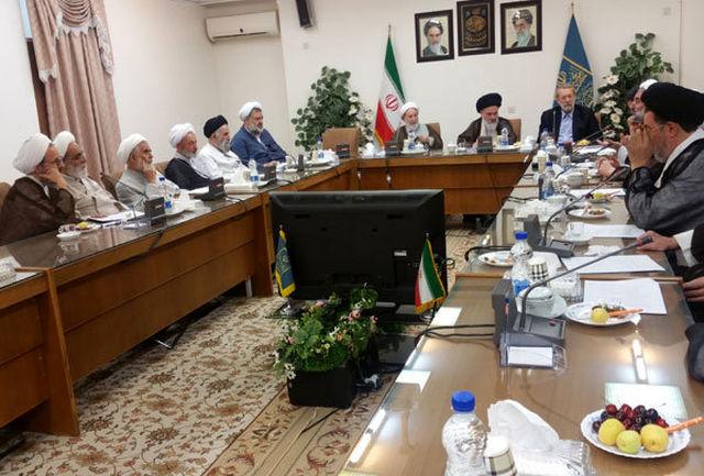 جزئیات جلسه لاریجانی با اعضای جامعه مدرسین