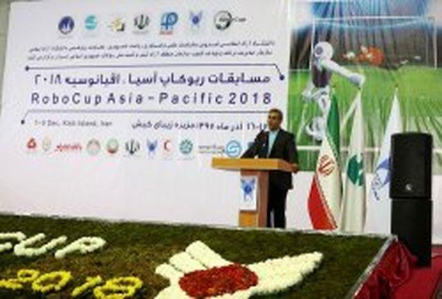 اعلام آمادگی سازمان منطقه آزاد کیش برای میزبانی دائمی از مسابقات ربوکاپ
