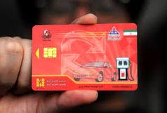 امکان ذخیره ۹ ماهه بنزین در کارتهای سوخت
