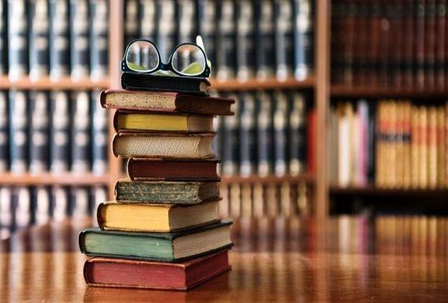 چرا باید هر روز کتاب بخوانیم؟