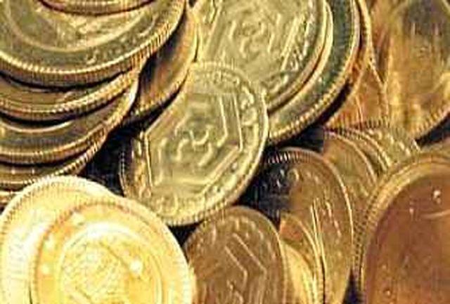 قیمت سکه و طلا امروز 6 اسفند 99