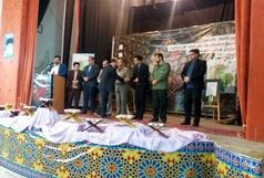 برترین های نخستین جشنواره هنرهای تجسمی قرآن و عترت خراسان شمالی تجلیل شدند