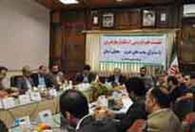 قطار پرشتاب توسعه استان در حركت است/ بانک ایده در مازندران تشكیل شود