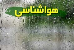اول هفته یزد بارانی آغاز میشود