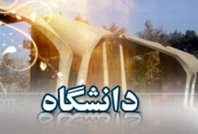 بازدید مسئولان وزارت علوم از مراكز آموزش عالی استان كرمانشاه