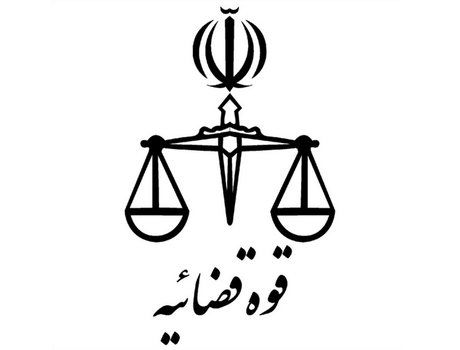 بخشدار مرکزی شهریار هفته قوه قضاییه را تبریک گفت