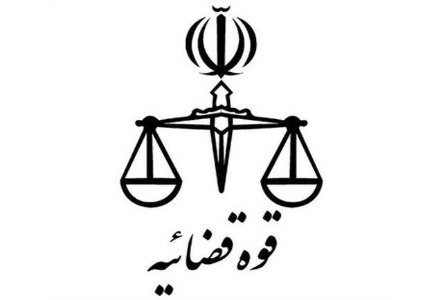 شبیه سازی محاکمه عاملان ترور سردار شهید سلیمانی و هیات همراه