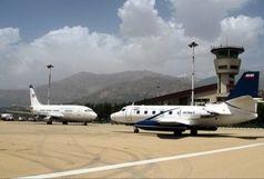 افزایش پروازهای فرودگاه یاسوج