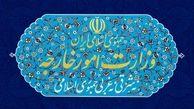 منافقین با وجود ترور هزاران ایرانی توسط آمریکا پناه داده شدند