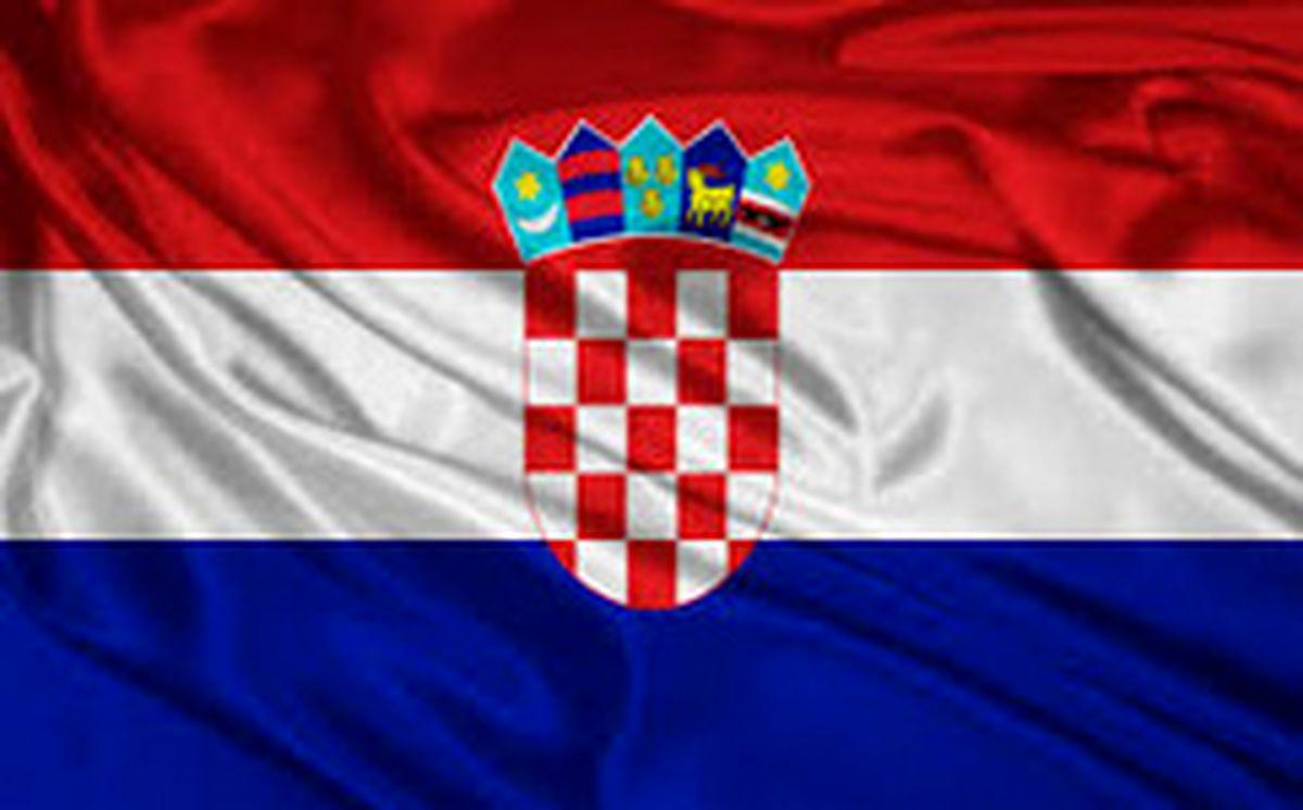 کرواسی در استان مرکزی
