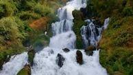آبشاری با زیبایی های کم نظیر + عکس