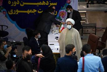 چهارمین روز ثبت نام انتخابات سیزدهمین دوره ریاست جمهوری