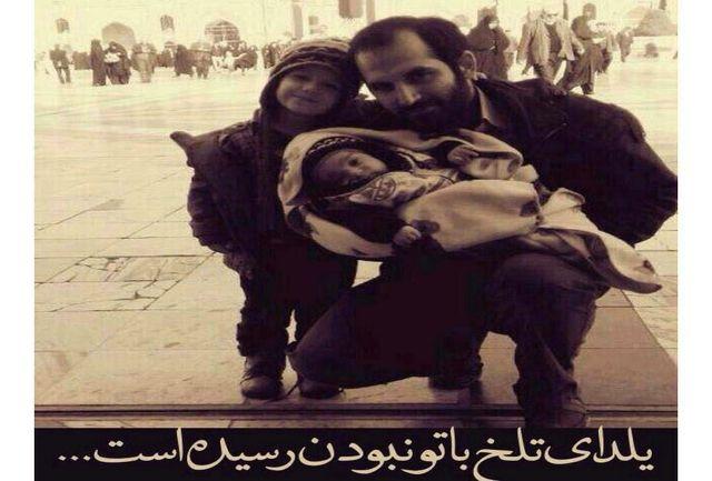 پیکر شهید حمیدرضا اسداللهی فردا تشییع می گردد