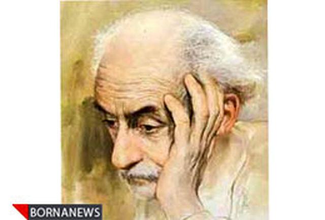 """زندگی """"نیما یوشیج"""" نمایشنامه رادیویی میشود"""