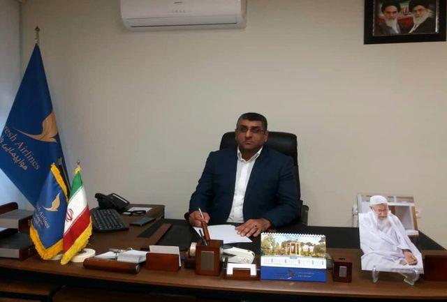 فردا اولین پرواز بین المللی از فرودگاه ساری به مقصد تاجیکستان