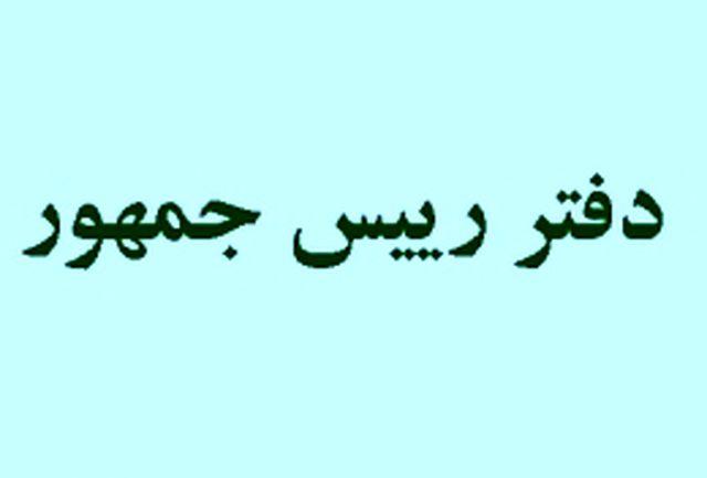 دیدار یكی از مشاوران ارشد رییس جمهور با هاشمی رفسنجانی تکذیب شد