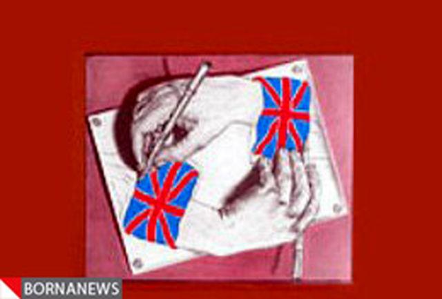 واکنش مقامات انگلیسی به طرح قطع رابطه تهران با لندن