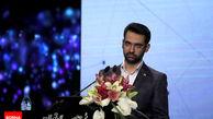 آذری جهرمی به بازپرسی فراخوانده شد/ استنکاف وزیر ارتباطات از اجرای حکم قوه قضاییه برای فیلتر کردن اینستاگرام/ اعلام جرم دادستان کل کشور و شکایت صداوسیما علیه جهرمی