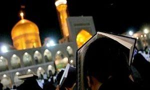 ویژه برنامه های حرم مطهر رضوی در شب های قدر اعلام شد