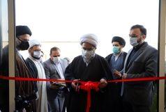 اولین مرکز فوق تخصصی جراحی محدود درمان ناباروری قم افتتاح شد