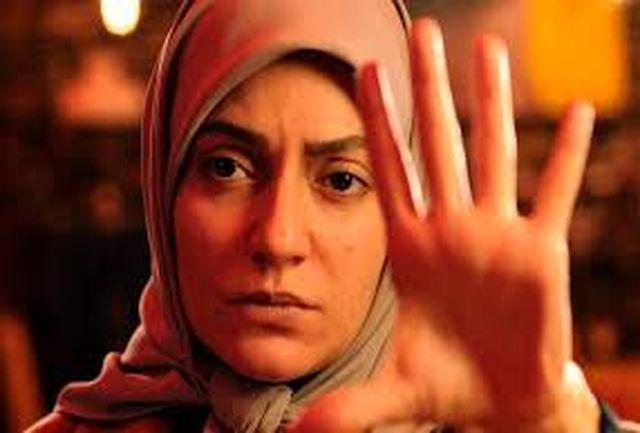اکران آنلاین فیلم جدید «مهناز افشار»