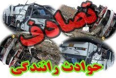5 مجروح در برخورد سه دستگاه خودرو در لاهیجان