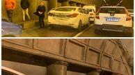 تصادف وحشتناک در تونل توحید