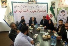 وزیر ورزش و جوانان در جمع سمن های جوان  خوزستان