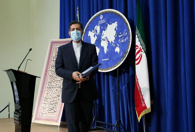 اطلاعیه وزارت خارجه درباره اظهارات اخیر خطیبزاده
