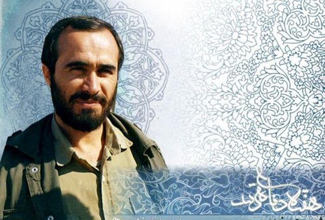 سردیس شهید خرازی همزمان با سالروز سوم خرداد در اصفهان نصب شد