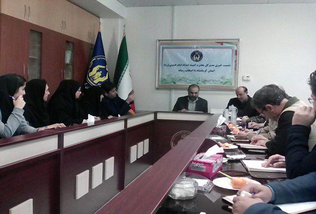 ۲۵۰۰ واحد مسکونی مددجویی در مناطق زلزلهزده استان کرمانشاه به بهرهبرداری رسید