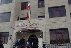 سفارت ایران در تفلیس: مراقب کلاهبرداران باشید