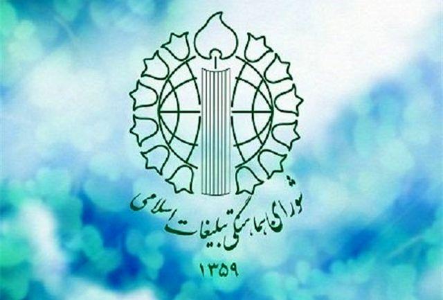 اعلام برنامه های سالگرد ارتحال امام خمینی(ره) و قیام خونین 15 خرداد در فارس