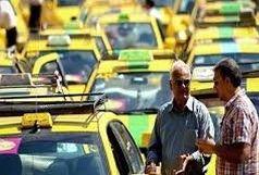 کرایه تاکسی در اصفهان، 25 درصد گران شد