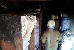 آتش سوزی در هتل مارلیک +فیلم