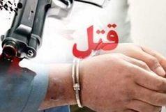 دستگیری قاتل فراری پس از ۱۲ سال در چابهار