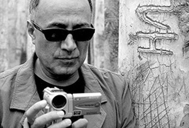 آغاز اکران عمومی دو فیلم از کیارستمی پس از سالها در ایران